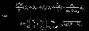 формула2