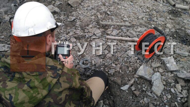 Ультразвуковая дефектоскопия свай Челябинск