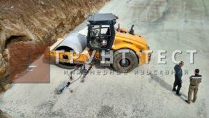 Штамповые испытания грунта Пермь