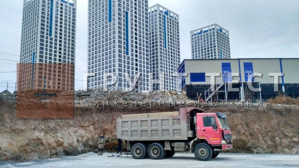 Штамповые испытания грунтов Екатеринбург