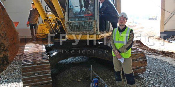Штамповые испытания грунтов Уфа
